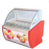 Commercial Ice Cream Display Freezer Showcase  14*GN1/3 Pans Ice Cream Display Case FMX-SP206B
