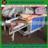 Multifunctional Cotton Bale Opener Machine | Wool Fiber Opening Machine | PP Cotton Fiber Carding Machine