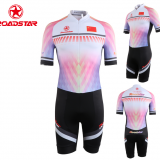 Custom made roller skating lycra skinsuit apparel