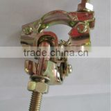 BS1139 scaffold pressed double coupler