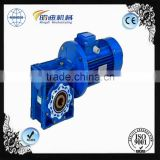 RV worm gear reducer gearbox with 24v dc motors