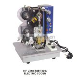 2015 high quality hp-241 hot stamping coding machine                                                                         Quality Choice