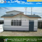 china prefabricated homes prefabricated plans house/casas prefabricadas house/prefabricated modular home design