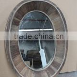RE-1512 Large Oval Full Length Floor Standing Mirror