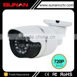 cctv manufacturer, top 10 cctv camera factory china provide 1280*720p ahd ip66 bullet camera