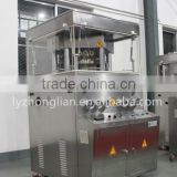 ZP-55 Type high speed Rotary Tablet Press Machine with the best price                                                                         Quality Choice