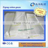 2015 new absorbent hemostatic zig zag cotton gauze