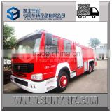factory direct sell! HOWO 6X4 12 tons 266-366hp fire fighting pumper