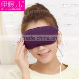 USB heated Eye Mask, Eye Mask Heating Pad