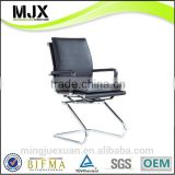 Wholesale cheap office chair modern chrome metal armrest new design office visitor chair