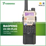 Factory price mobile radio Dual Band Professional long range Walkie talkie 10W BaoFeng UV-5R Plus with big battery capacity