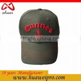 China factory oem cheap promotion sport custom baseball caps and hats with 3D embroidery
