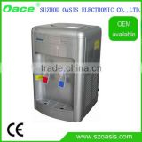 Mini Bar Water Dispenser Hot And Cold Type
