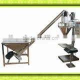 Auger Coffee Powder Filling Machine JLCT-F-2000