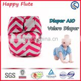 2016 high quality organic bamboo velour fitted baby cloth diaper with insert nappy free shipping