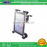 DVD-D-AY anti-theft holder for tablet mobile phone stand holder fast shipping pad car holder
