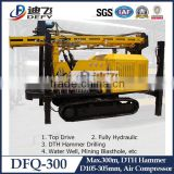 Hydraulic motor for water well drilling rig DFQ-300 used water well drilling machine for sale
