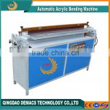 ACRYLIC SHEET BENDING MACHINE Machine Type and CE Certification plastic sheet bending machine