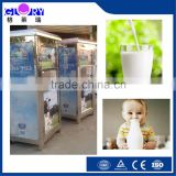 Popular in Kenya: 150L, 200L, 300L, 400L self-service milk vending machine, milk dispenser, milk machinechine for milk