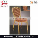 B24 Furniture hotel room luxury chair for sale                                                                                                         Supplier's Choice