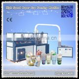 CE Standard Disposable Paper Cup Forming Machine paper cup making machine paper cup mahcine