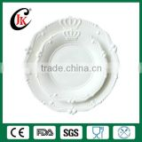 Wholesale white embossed ceramic dinner plate, fine royal new bone china dinner plate with crown design