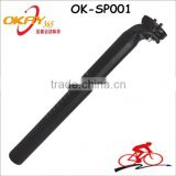 Bike seat postmountain bicycle seat post mtb seat post