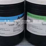HUNTSMAN Araldite AV2104A HW2934B epoxy ab glue Quick drying adhesive strength of epoxy resin