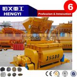 JS series horizontal compulsory self loading concrete mixer for sale with double shafts matched with block making machine