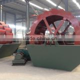 High Quality Ore Sand Washing Machine, Wheel Sand Washers Price /silica sand washing machine