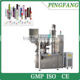 The newest RGF-100YC china small plastic tube filling sealing machine