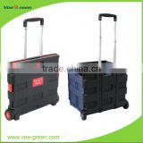 Plastic Shopping Crate with Telescopic Handle