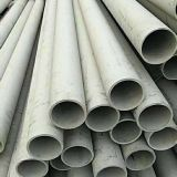 32mm Stainless Steel Tube Manufacture Of Astm A106gr.b Carbon