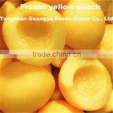 iqf frozen food vegetable yellow peaches in plastic bag