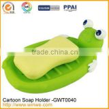 Frog Shape Baby Bath Soap Holder