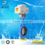 CI/DI DN300 Quick Switch Electric Motorized Wafer Type Butterrfly Valve with Flange Connection