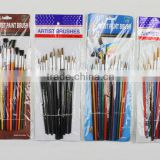 Hot sale paint brush set 6pcs per set colourful handle oil painting artist brush nylon hair paint