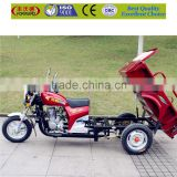 2015 hot sale moped cargo tricycle pedal car adult sale
