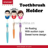 D576 Complete Bathroom Sets Hotel Room Decoration Happy Family Shape Toothbrush Holder Bathroom Ware Accessories Box