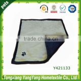 2015 YangYang New Blanket for pet With Paw Print