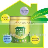 Air-purified bamboo charcoal odorless interior wall paint