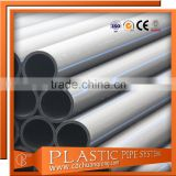 High Density Polyethylene Water Pipe
