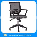 Breathable back design commercial furniture Height-adjustable Swivel OFFICE CHAIR/ Upholstered VISTIOR CHAIR