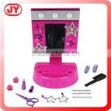 Fashion beauty toys set cosmetic toy for girls