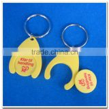 Promotional plastic shopping trolley coin holder keychain                                                                         Quality Choice