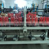 brace web making machinery/ elastic cord braiding machine/ elastic band making machine XH90-25-4