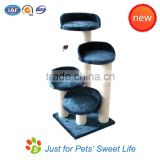 Cat toys climbing frame cat tree house parts                                                                                                         Supplier's Choice
