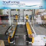 Automatic carton sealing machine/ packing machine                                                                         Quality Choice