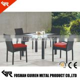 GR-R51087 High quality rattan lowes wicker outdoor PE patio furniture china dining to outdoor