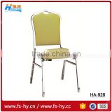 HC-928 wholesale high quality brushed stainless steel dining chair banquet chair